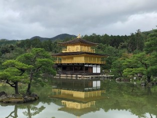 The Kinkaku-ji or 'Temple of the Gold Pavilion' – a popular tourist attraction in Kyoto